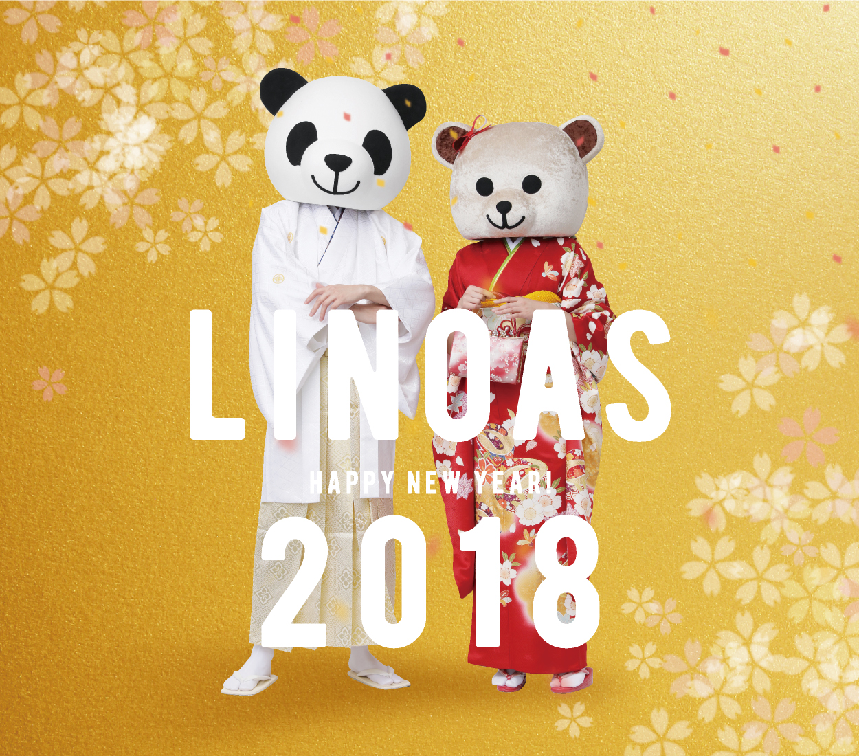 LINOAS HAPPY NEW YEAR 2018